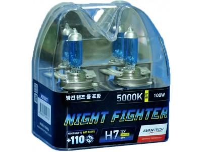 Галогенные лампы Avantech Night Fighter +110% H7 12v 55w 5000k ab5007