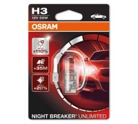 Галогенные лампы Osram Night Breaker Unlimited +110% H3 12v 55w 64151nbu