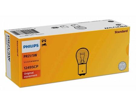Лампа Philips PR21/5W 12v 21/5w 12495cp