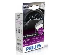 Обманка светодиодов Philips для ламп W5W, R5W, C5W, T4W 12956X2