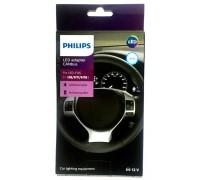 Обманка для светодиодов Philips H8/H9/H11/H16 18954C2 LED-CANbus adapter