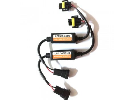 Обманка для светодиодов H8/H9/H11/H16