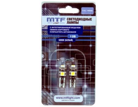 Габаритные светодиодные лампы MTF Light W5W CAN-BUS 5000K