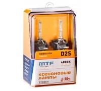Ксеноновая лампа D2S MTF Absolute Vision +50% 3700lm 4800k avbd2s 2шт