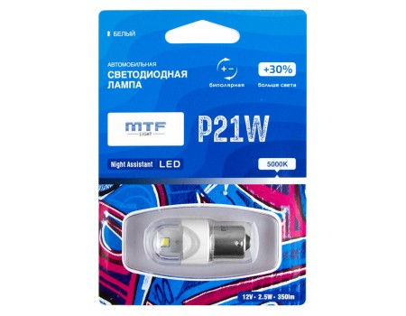 Светодиодная лампа MTF Light P21W Night Assistant LED Биполярная 12в белая NP21WW