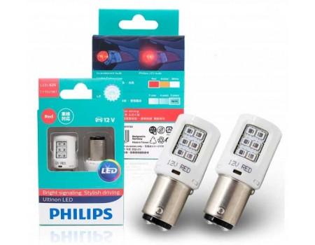 Светодиодная лампа 2-х контактная Philips P21/5W Ultinon LED 12v 11499ulrx2