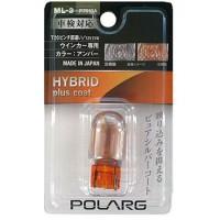 Лампа Polarg Hybrid Plus Coat WY21W ML-3 T20 P7610A (аналог Philips SilverVision 12071svb2, 12071svs2)
