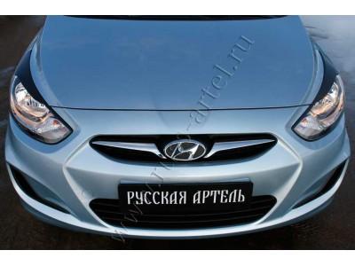 """Накладки на фары """"Реснички"""" для Hyundai Solaris седан (2010-2014г) дорестайлинг REHS-001500"""