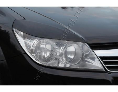 "Накладки на фары ""Реснички"" для Opel Astra H (2004-2014г) REOA-005100"