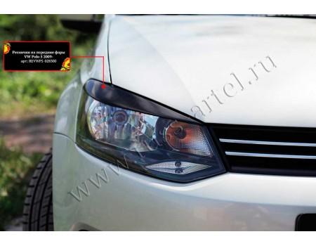 """Накладки на фары """"Реснички"""" для Volkswagen Polo седан/ хэтчбек (2009-2019г) REVWP5-028300"""