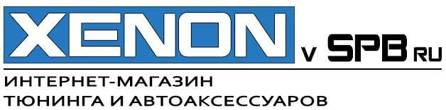 Xenon-v-SPb